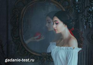 Закон зеркала и что нужно знать о нем