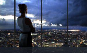 Тест онлайн - Вы босс или не босс, вот в чем вопрос