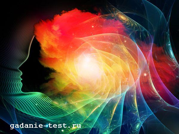 Тест онлайн: Какого цвета Ваша энергетика
