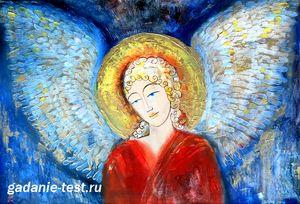 Способы связаться с Вашим ангелом-хранителем