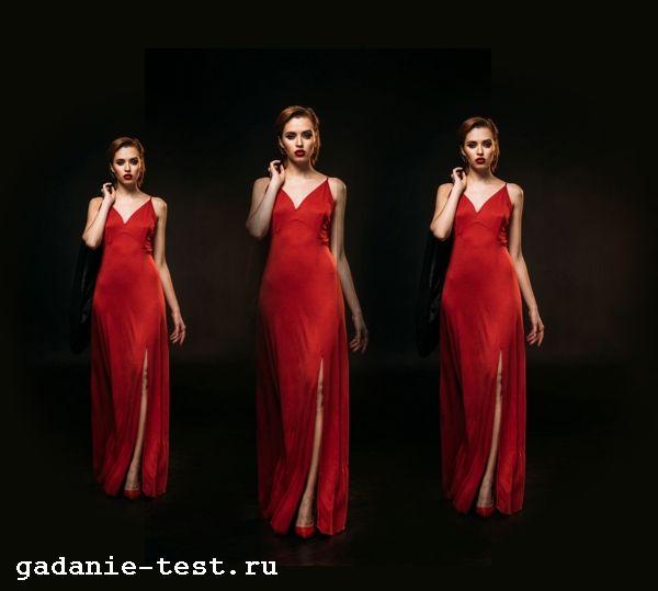 Женщины альфа, бета, омега - https://gadanie-test.ru/