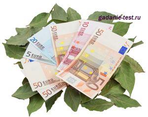 Ритуал привлечения денег с помощью лаврового листа - https://gadanie-test.ru/
