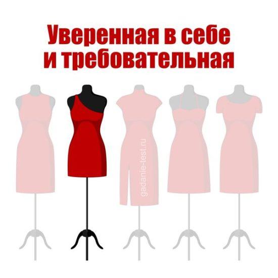 Тест: Какой Вас видят окружающие? - https://gadanie-test.ru/