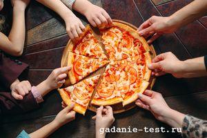 Детская мясная пицца