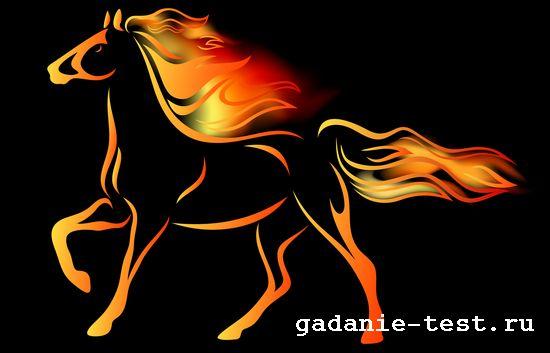 Ваше духовное животное по неделе Вашего рождения - https://gadanie-test.ru/ - Лошадь