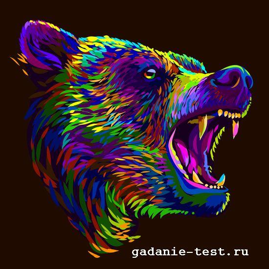 Ваше духовное животное по неделе Вашего рождения - https://gadanie-test.ru/ - Медведь