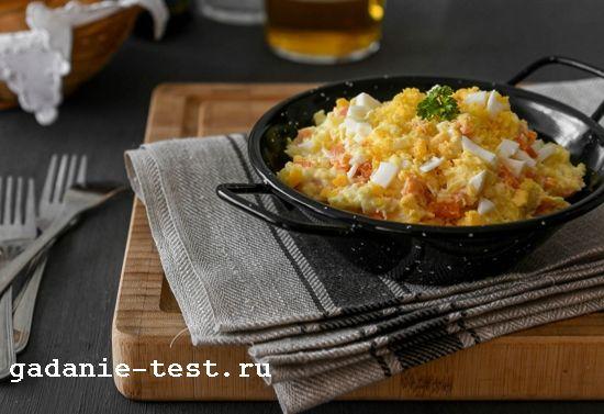 """Картофельный салат """"Испанский"""" Готово https://gadanie-test.ru/"""
