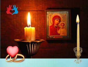 Сильные молитвы о счастье в браке у детей