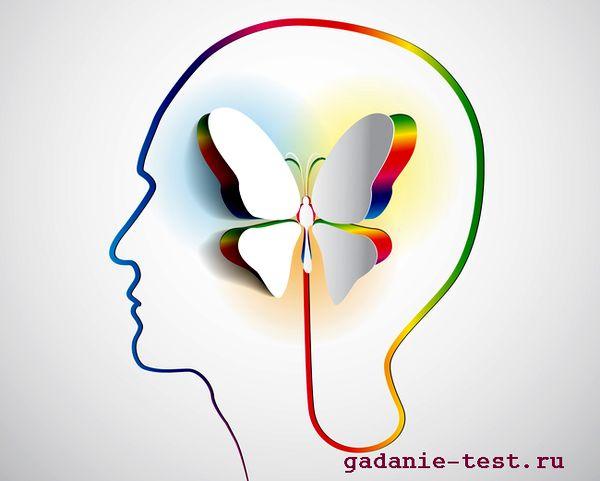Чего никогда не делают позитивно настроенные люди - https://gadanie-test.ru/
