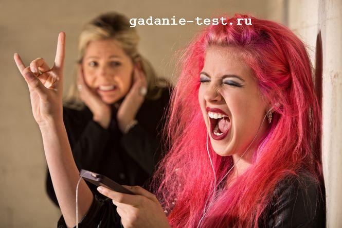 Способы нейтрализовать грубых людей, которые Вас не уважают https://gadanie-test.ru/