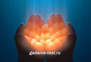 Точки здоровья на Вашей руке
