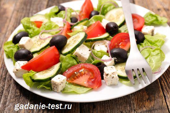 Греческий салат без сладкого перца