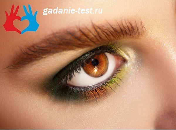 У Вас карие глаза? - https://gadanie-test.ru/