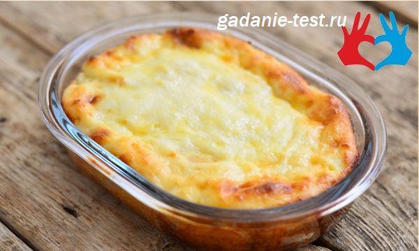 zapekanka-kartofelnaya-s-farshem-gotovoe-blyudo