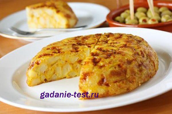 Картофельный омлет в духовке https://gadanie-test.ru/