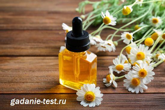 Ромашковое эфирное масло полезно  для кожи лица  https://gadanie-test.ru/