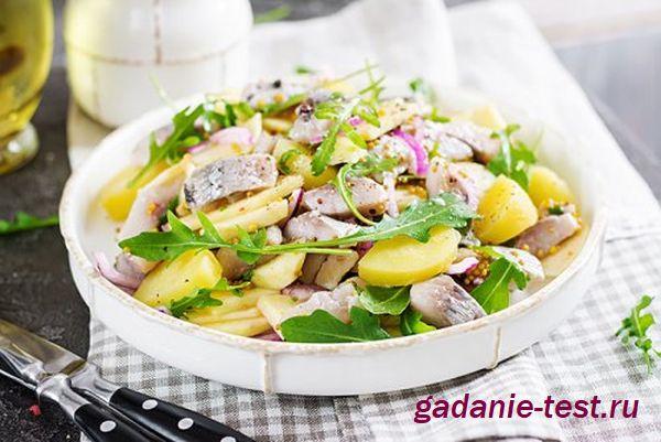 Скандинавский салат с сельдью