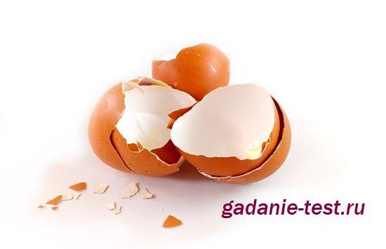 Подкормка из яичной скорлупы - калиевая. Используется для активного роста.  https://gadanie-test.ru/