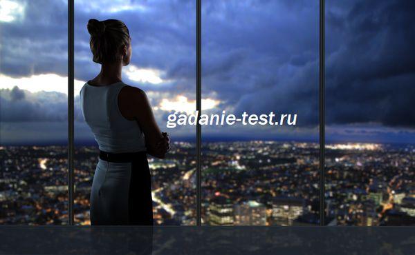 Тест онлайн - босс или не босс вот в чем вопрос - https://gadanie-test.ru/