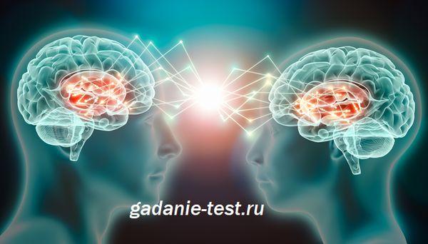 Эмпат - кто это - https://gadanie-test.ru/