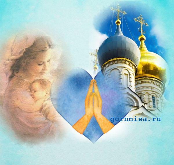 молитва за здравие детей
