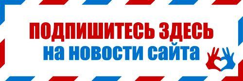 Подпишитесь - https://gadanie-test.ru/