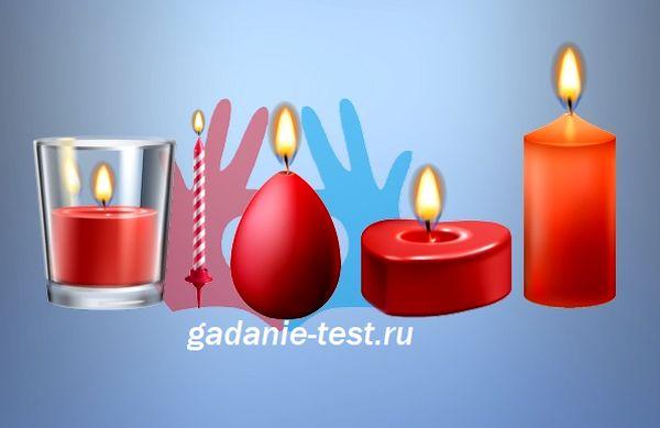 Тест на подсознание - на что направлена ваша энергия https://gadanie-test.ru/wp
