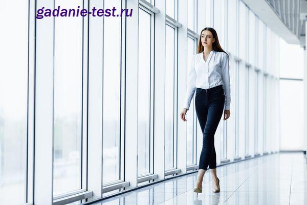 Как улучшить Ваши отношения с окружающими и добиться успеха в жизни - https://gadanie-test.ru/