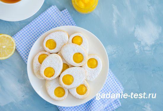 Печенье песочное «Пасхальное» с лимонным курдом https://gadanie-test.ru/