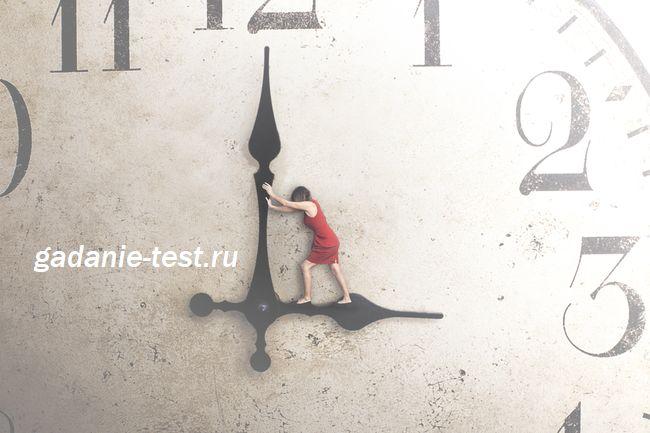 Как время рождения влияет на судьбу и характер человека - https://gadanie-test.ru/
