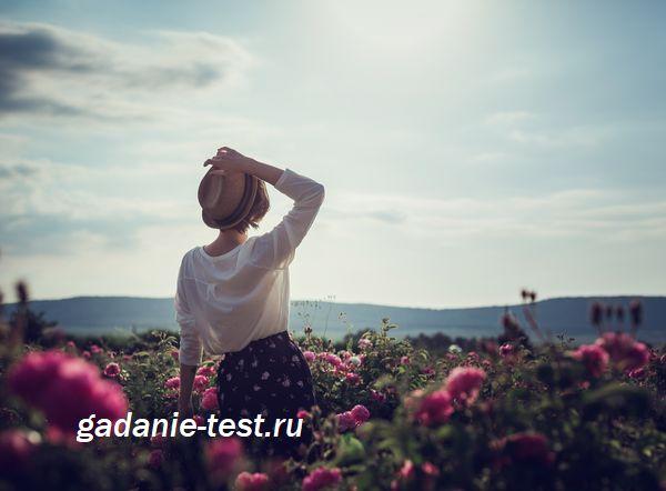Как забыть безответную любовь - https://gadanie-test.ru/
