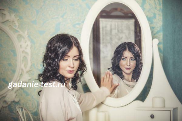Онлайн тест Какая Вы женщина? - https://gadanie-test.ru/