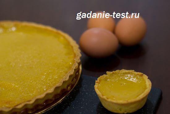 Пирожное «Белем» в духовке https://gadanie-test.ru/wp