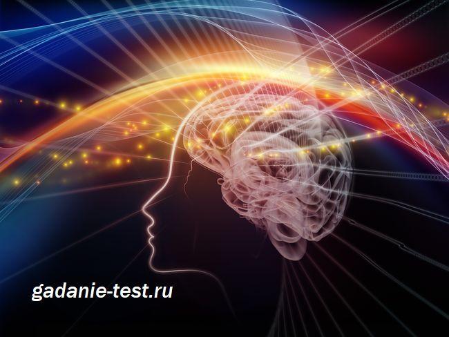 Тест: выберите картинку и узнайте потаённые страхи своей души https://gadanie-test.ru/wp