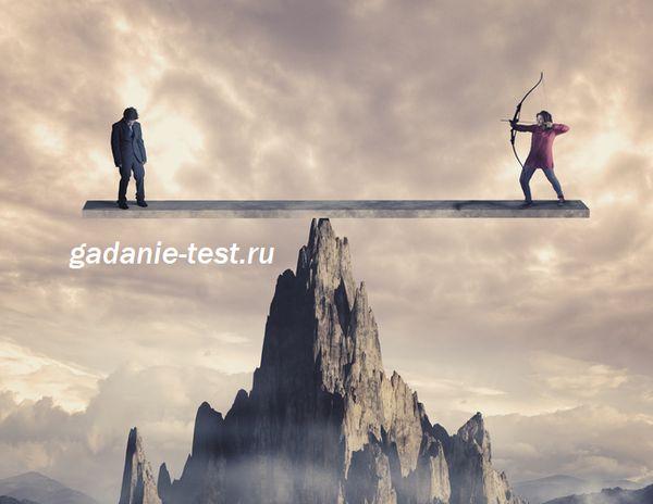 Законы кармы, которые могут изменить Вашу жизнь - https://gadanie-test.ru/
