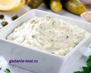 Французский соус для салата