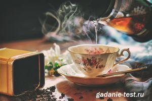 Фруктовый домашний чай для укрепления иммунитета