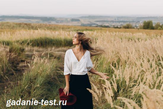 Женский тест - Вы барышня или крестьянка?