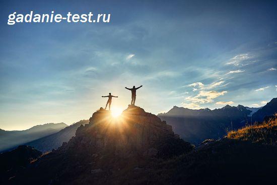Тест - Кто рядом с вами