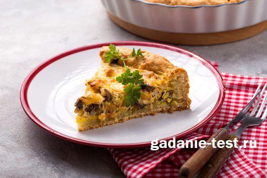 Открытый пирог из картофельного теста с грибами https://gadanie-test.ru/