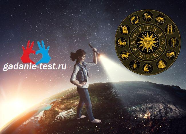 3 знака зодиака, у которых есть особенное предназначение https://gadanie-test.ru/