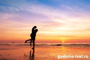 Ритуалы - Обереги для достижения любви и гармонии в отношениях