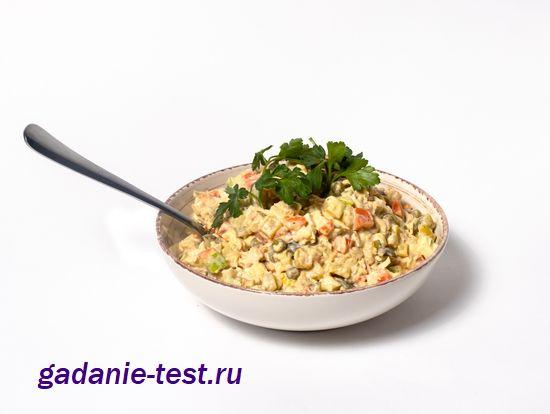 Французский соус для салата https://gadanie-test.ru/