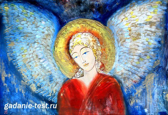 Способы связаться с вашим ангелом-хранителем https://gadanie-test.ru/