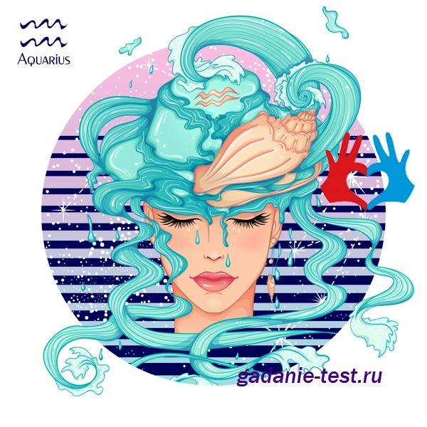 Предпочитают свободу - женщины по знаку зодиака, которым некомфортно в браке https://gadanie-test.ru/wp
