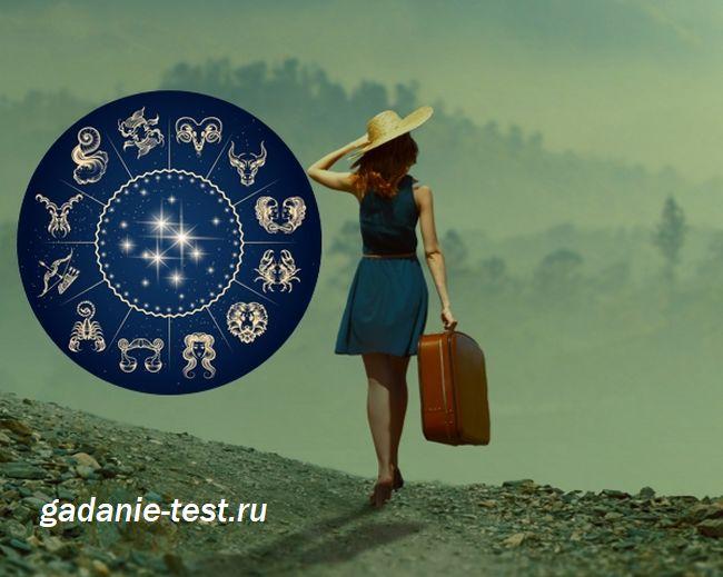 Непримиримые знаки зодиака https://gadanie-test.ru/