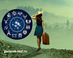 Непримиримые знаки зодиака