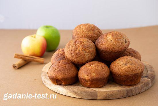 Яблочные кексы с корицей https://gadanie-test.ru/