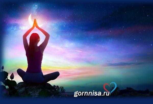Четыре энергии человека – источники жизненной силы