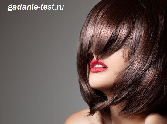 Окрашивание и восстановление волос травами https://gadanie-test.ru/